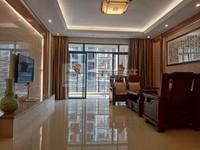 大润发商圈尚城名筑 楼wang单位望花园格局靓保养好 豪装5房钥匙在手