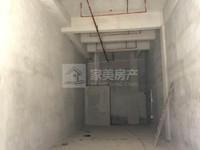 西江新城 樵顺临街商铺 层高6米 可到夹层 业主诚意出售 过户费对半