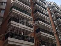 宏基豪庭 位于明城繁华地带 交通便利 业主诚意出售 满5年 单价5字头