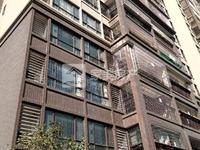 西江新城,香格里 周边两所学校一所幼儿园 教学氛围好 精装三房!!!