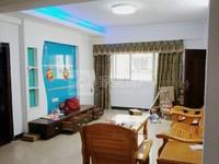阳光幼儿园附近 步梯中层 新装修三房 家私电齐全 租金1200元