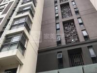 超笋 西江新城 秀丽河畔 天汇湾 154方仅售140万 包过户 可改5房 采光好