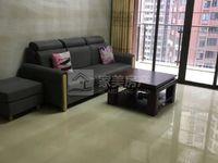 丽日名都 西江新城 精装3房 家私家电齐全 拎包即住 仅租1700元 环境舒适