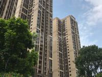 新城绝版带200方平台房源 翡翠西江南向单位 精装3房 够2年 全新房源未住过人