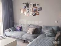 秀丽河旁 宜丰豪庭 单价8700一方 稀缺户型 南向实用三房 业主诚意出售