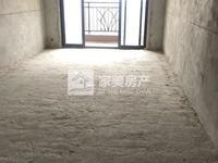美的东区 西江新城繁华地段 周边配套成熟 大润发商圈 钥匙在手 随时看房!!