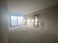 河江 宜丰豪庭 电梯毛坯 房 仅售 6981元 方