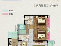 首付15万 翡翠西江 新城电梯一手楼 南向格局靓 真实房源 找我看房吧