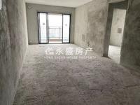 西江新城 美的明湖 毛坯 中高层 单价仅需 9267元 方