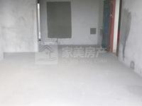 西江新城香格里拉 110方毛坯3方 单价8100元 方 业主急售