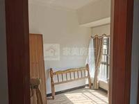西江新城樵顺嘉园 黄金地段 90方三房 格局实用 靓楼层 随时约房