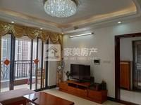 西江新城 人居旺地,配套设施完善,三房二厅,全新家私家电