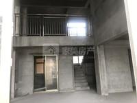 中港广场复式住宅,仅有一套205方5房3卫,一口价192万超笋