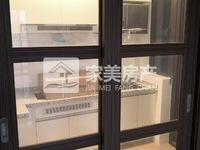 天汇湾 精装三房 风景靓 只卖93万 送全部家私电