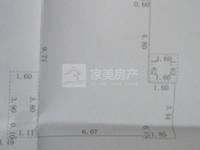明城沧江水岸花园 靓三房 格局方正实用 电梯高层 采光通风好!看房提前约!!!