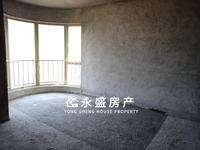 西江新城 君御海城 单价 7839元 方 毛坯 大户型 品质小区