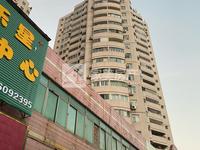 望江单位 明港城 靓层 实用3房 格局户型方正 业主急售 仅售56万 不容错过