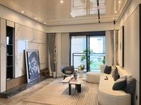 首付低至3.5万 入住金科集团 123方超大长阳台对流户型 大四房 来电额外折扣